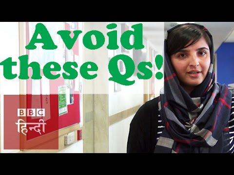Questions you shouldn't ask a Rozedar: BBC Hindi