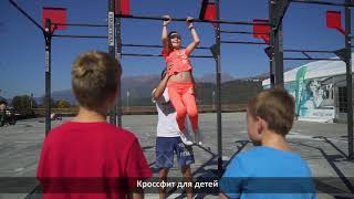 Фото Детский фитнес на курорте Роза Хутор