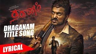 Dhaganam Title Lyrical Song | Dhaganam | Arya Vardan | Karishma Baruah | Kunni Gudipati|Raadha
