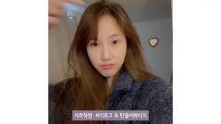 [vlog] 오랜만의 외출/운전면허 적성검사/