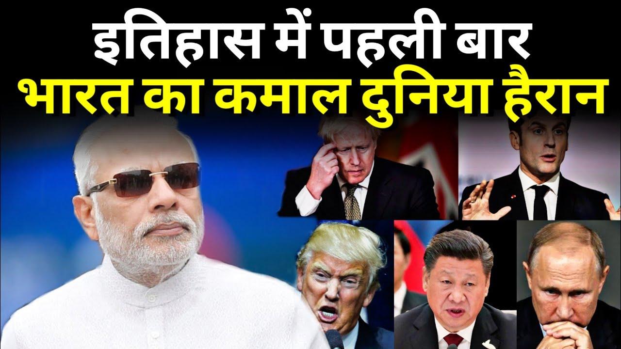 रूस से बस 11 B$ पीछे भारत | India Made History Again FER All Time High | PM Modi | Exclusive Report