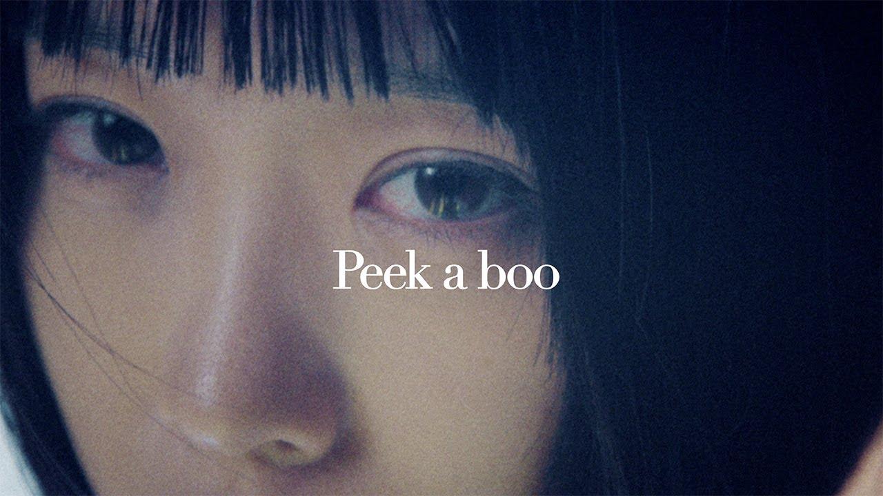ano – Peek a boo