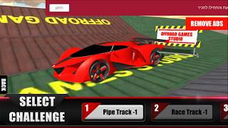 Stunt Racing Driving Simulator Extreme Challenge Impossible Tracks Games Android Gameplay