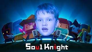 Soul Knight - Исследуем подземелья СОУЛ НАЙТ ИГРЫ ДЛЯ ДЕТЕЙ. брос шоу геймс 7+