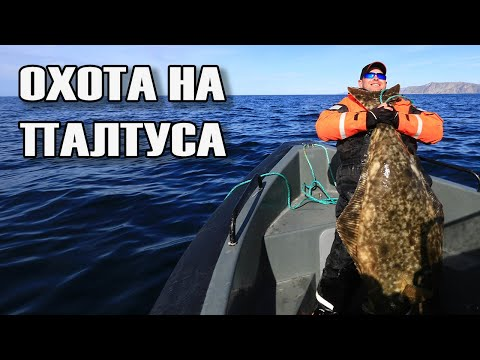 способ морской рыбалки