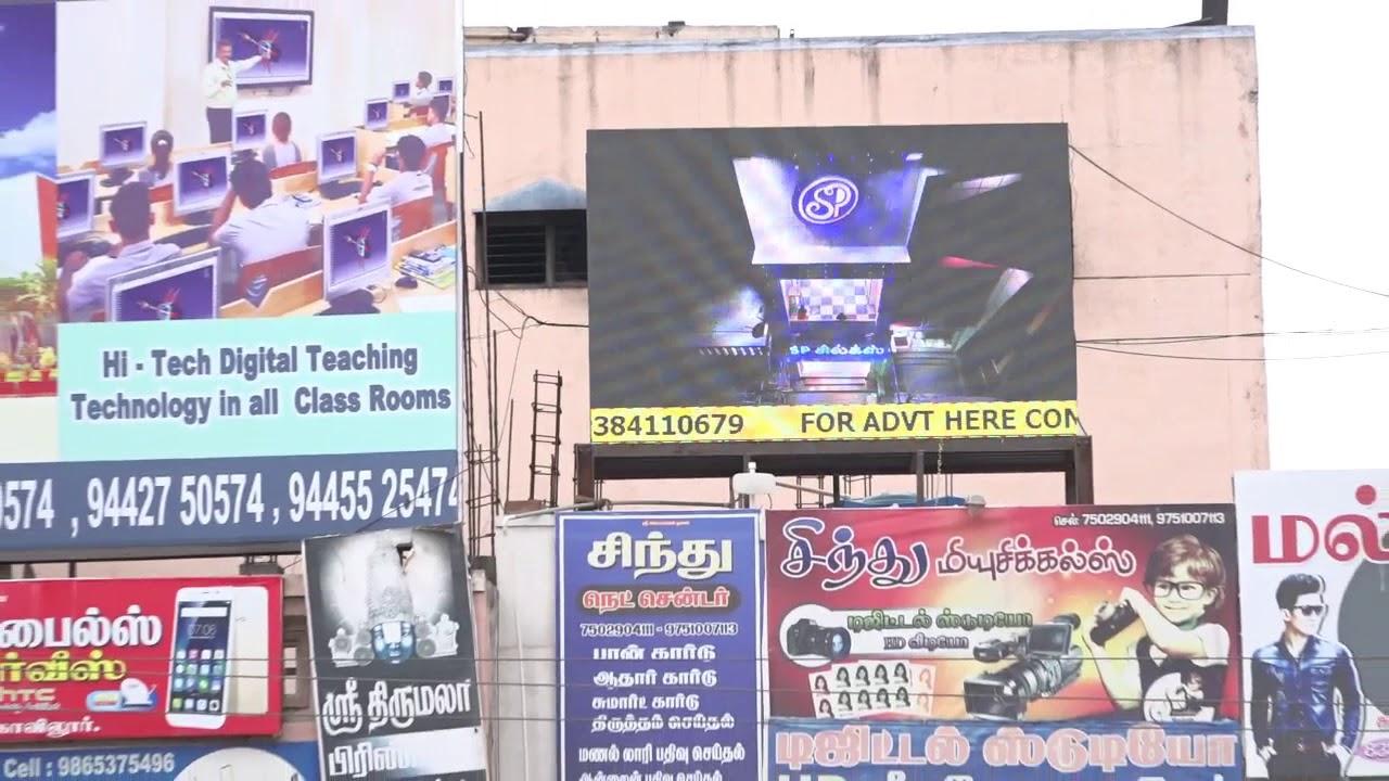 LED video wall Advertising Thirukovilur Villupuram district Tamilnadu
