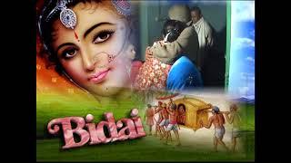 Marriage Bidayee