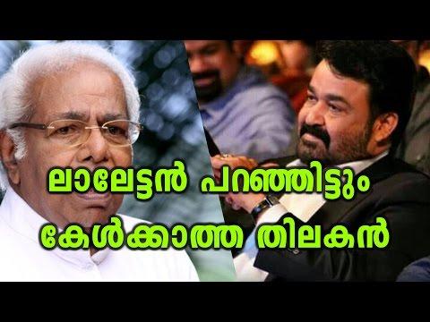 Thilakan Refused, NN Pillai Replaced   Filmibeat Malayalam