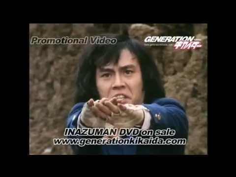 Inazuman DVD Promotional Video