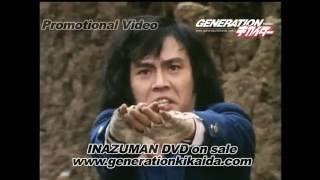 Video Inazuman DVD Promotional Video download MP3, 3GP, MP4, WEBM, AVI, FLV Oktober 2019