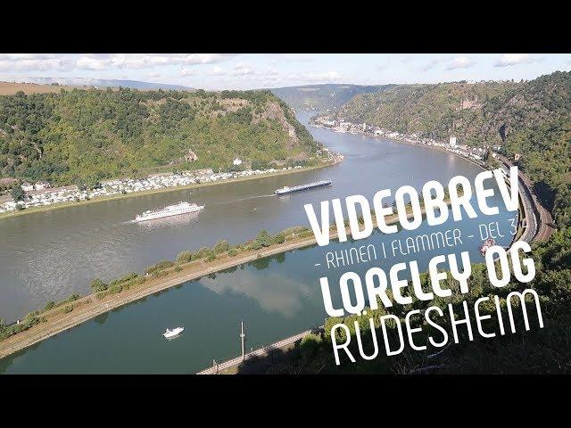 Videobrev - Rhinen i flammer - del 3 - Loreley og Rüdesheim