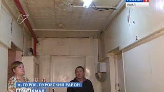 Вода с крыши одного из домов Пуровского заливает проводку и подвал(, 2015-02-11T11:18:06.000Z)