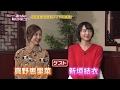 真野恵里菜 とと姉ちゃん出演シーン の動画、YouTube動画。