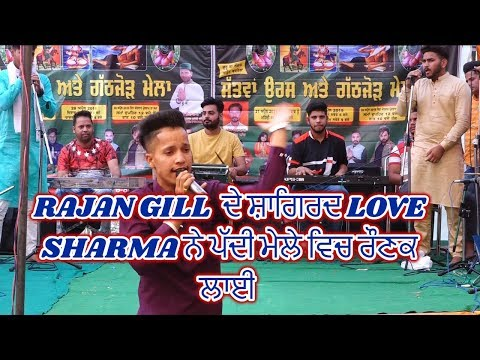 Download Love sharma | Mela paddi da | Rajan gill | punjablivetv