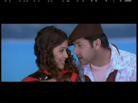 Eppadi irruntha Eamanasu Tamil Hit Song