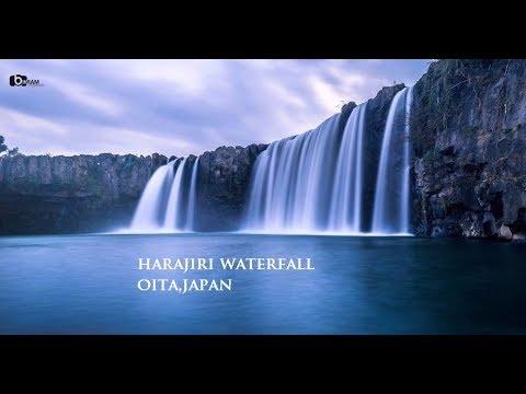 Harajiri Waterfall, Oita, Japan