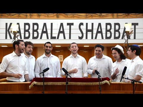 Carlebach Kabbalat Shabbat - Kippalive - קבלת שבת קרליבך