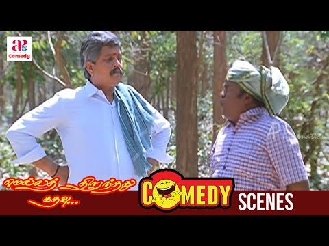 Mella Thiranthathu Kathavu Full Comedy