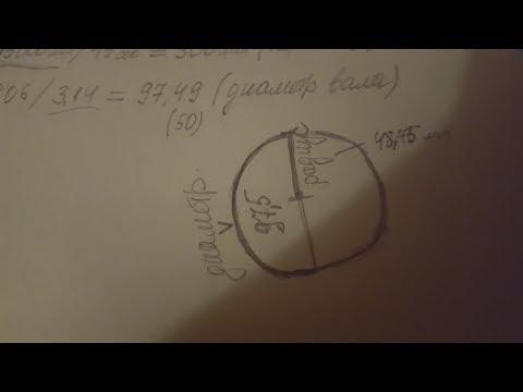 Формула для вала на Гриндер