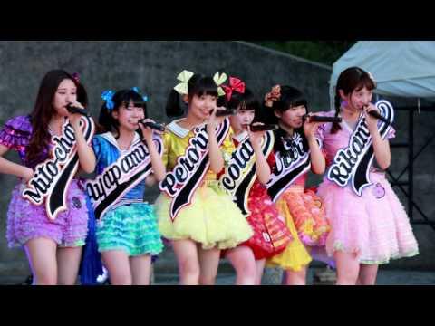 2017年5月5日 横浜開港記念みなと祭り ヨコハマカワイイパーク 「カワイイステージ」出演.
