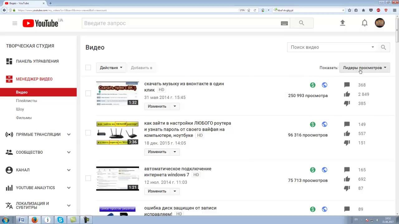 программа для обложек видео на youtube