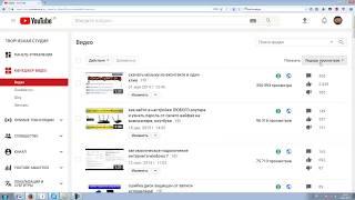 Как поменять обложку для видео на youtube. Новая заставка для ролика на ютуб