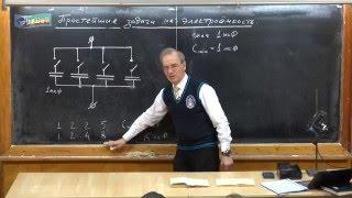 Урок 240. Простейшие задачи на электроемкость
