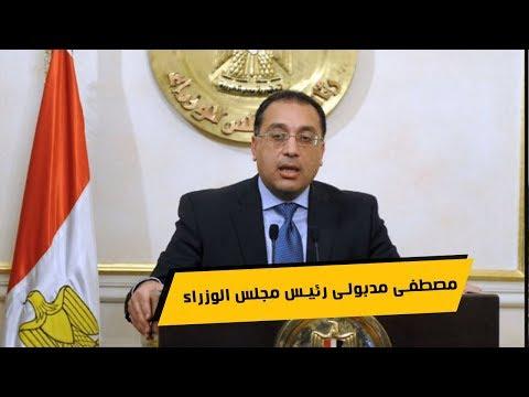 رئيس الوزراء يستعرض بشائر الخير بعد 3 سنوات من الإصلاح الاقتصادى  - 19:54-2019 / 10 / 8
