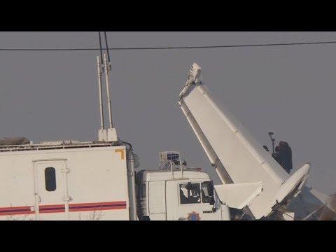 Крушение лайнера «Бэк Эйр» в Казахстане. Первые итоги расследования