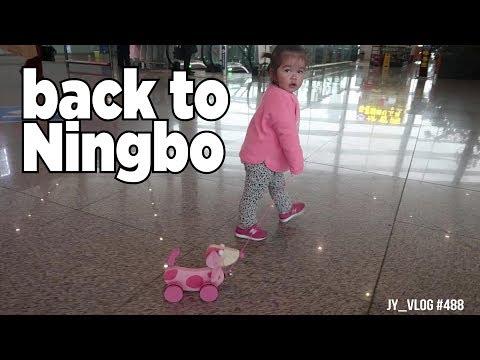 Back to Ningbo