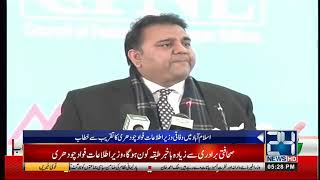 Info Min Fawad Chaudhry scolds media at CPNE Media Convention
