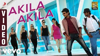Oru Kal Oru Kannadi - Akila Akila Video | Harris Jayaraj | Udhayanidhi Stalin
