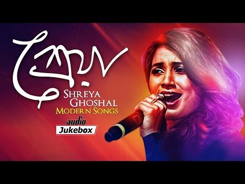 Akasher Mukhomukhi Modern Songs   Shreya Ghoshal  Bengali Songs  Shreya Ghoshal