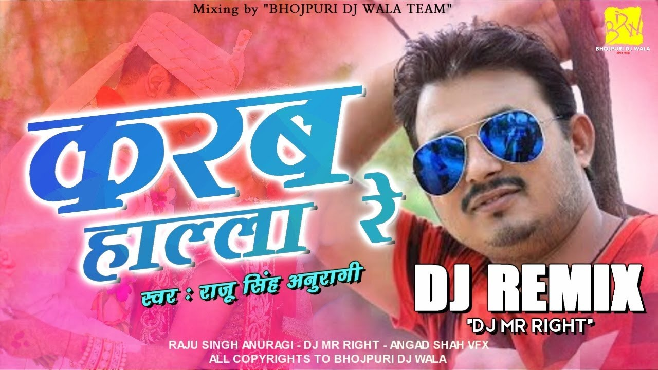 Bhojpuri Official Remix 2018 - Karab Halla Re DJ Song - Raju Singh Anuragi,  Dj Mr  Right,