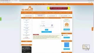 Халява | Слив Платных Курсов | Скачать Бесплатно Программы по заработку | Подарки для всех от ЯБОГАД