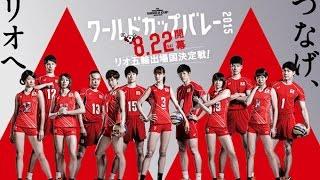 W杯バレー女子きょう開幕 レシーブ、日本の生命線 厳しい五輪枠「2」