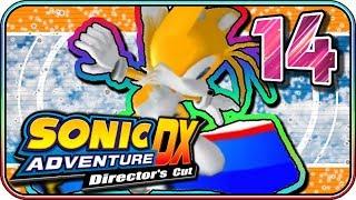 Sonic Adventure DX (PART 14) - Codename: Jemima