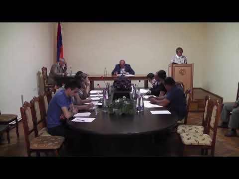 Սիսիանի համայնքի ավագանու նիստ 07.06.2019
