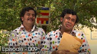 Ganga Langa Gedara | Episode 09 - (2018-07-30) | ITN Thumbnail