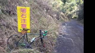 天ヶ鼻岩剣林道