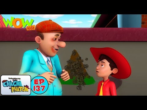 Bolti band - Chacha Bhatija - 3D Animation Cartoon for Kids - As seen on Hungama