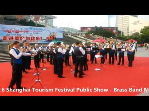 2016 Shanghai Tourism Festival public show-Brass Band MG Oberrüti, Switzerland-6