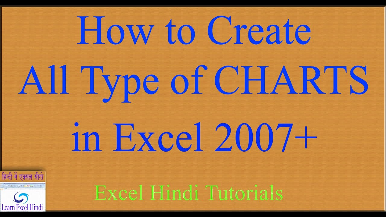 Learn excel hindi how to create all charts in also rh youtube