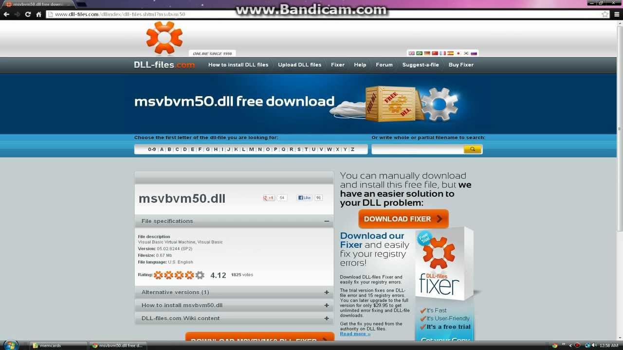Файл msvbvm50 dll скачать бесплатно