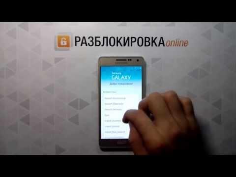 Samsung GALAXY A5 - Factory reset (hard reset)