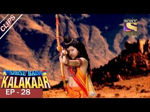 Sabse Bada Kalakar – सबसे बड़ा कलाकार – Episode 28 – 9th July, 2017