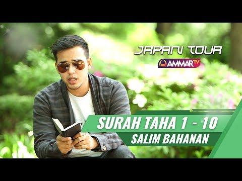 JAPAN TOUR   Surah Taha 1 - 10   Salim Bahanan