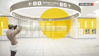 7 станций метро построят на Калининско-Солнцевской линии