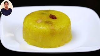 Pineapple Kesari | Sweet Recipes in Tamil