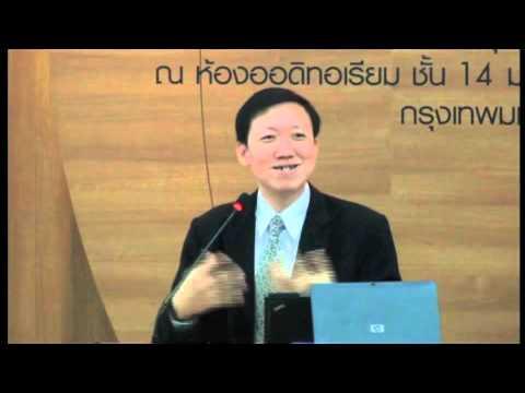 Social Media-อุดมศึกษายุคใหม่ 2/3 (2012)